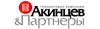 Тренинговая компания Акинцев и Партнеры